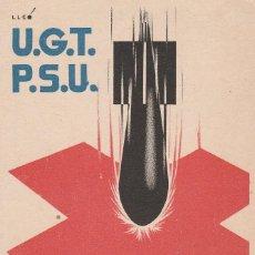 Postales: POSTAL ORIGINAL CIRCULADA GUERRA CIVIL UGT PSU ASSASSINS. Lote 151629962