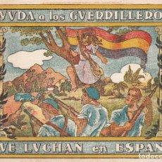 Postales: POSTAL FRANCESA FEDERACION ESPAÑOLES RESIDENTES EN FRANCIA. AYUDA GUERRILLEROS. Lote 151630550