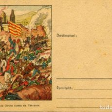 Postales: ESPAÑA. GUERRA CIVIL. TARJETA POSTAL REPUBLICANA. CATALANISTA. SIN USAR. EDIFIL Nº946. Lote 152258978
