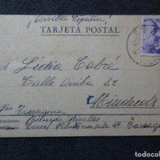 Postales: (JX-190259)TARJETA POSTAL PATRIÓTICA ENVIADA DESDE LA CÁRCEL PILATOS,SALA 4 º TARRAGONA A RIUDECOLS. Lote 152336690
