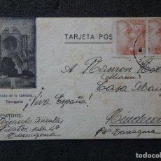 Postales: (JX-190260)TARJETA POSTAL PATRIÓTICA ENVIADA DESDE LA CÁRCEL PILATOS,SALA 4 º TARRAGONA A RIUDECOLS. Lote 152337098