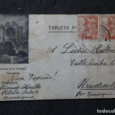 Postales: (JX-190261)TARJETA POSTAL PATRIÓTICA ENVIADA DESDE LA CÁRCEL PILATOS,SALA 4 º TARRAGONA A RIUDECOLS. Lote 152337526