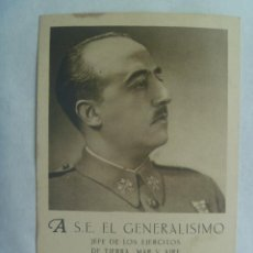 Postales: GUERRA CIVIL : POSTAL DE FRENTES Y HOSPITALES PARA FELICITAR AL CAUDILLO. 1938.. Lote 153195190
