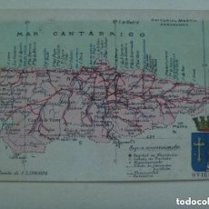 Postales: GUERRA CIVIL: POSTAL OVIEDO REPUBLICA. CIRCULADA A LORA DEL RIO. VIÑETA AUXILIO, SELLO ISABEL, 1937.. Lote 153728898