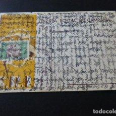 Postales: TARJETA POSTAL DE CAMPAÑA SOCORRO ROJO INTERNACIONAL REPUBLICA ESPAÑOLA ESCRITA EN CAMPAÑA AGOSTO 38. Lote 153785362