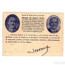 Postales: SEGOVIA.- MENSAJE DEL GENERAL VARELA A NTRA. SEÑORA DE LA FUENCISLA SEGOVIA.. Lote 153786226