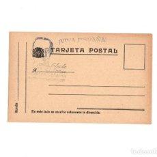 Postales: POSTAL PATRIÓTICA CON LA IMAGEN DE FRANCO. VIVA ESPAÑA. ESCUDO REPÚBLICA. Lote 153787506