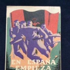 Postales: POSTAL EN ESPAÑA EMPIEZA A AMANECER. Lote 153798958