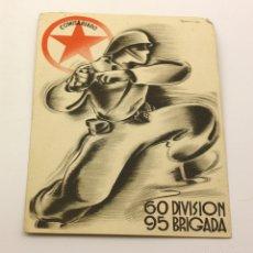 Postcards - TARJETA POSTAL DE CAMPAÑA 60 DIVISION 95 BRIGADA COMISARIADO 1938 GUERRA CIVIL - 154027526