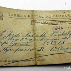 Postales: TARJETA POSTAL DE CAMPAÑA GUERRA CIVIL ESPAÑOLA 1938 - DE UN PADRE A SU HIJO SOLDADO. Lote 154032622