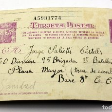 Postales: ENTERO POSTAL TARJETA GUERRA CIVIL REPUBLICA ESPAÑOLA CIRCULADA SELLADA TREN DE COMBATE. Lote 154034130