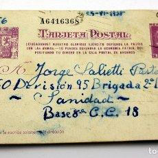 Postales: ENTERO POSTAL TARJETA GUERRA CIVIL REPUBLICA ESPAÑOLA CIRCULADA SELLADA A UN HERMANO EN EL FRENTE. Lote 154035294