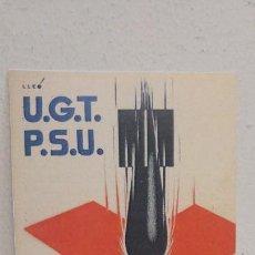 Postales: PROPAGANDA DE LA GUERRA CIVIL FACSIMIL POSTAL. Lote 154182506