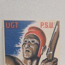 Postales: PROPAGANDA DE LA GUERRA CIVIL FACSIMIL POSTAL. Lote 154184778