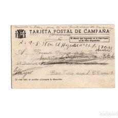Postales: TARJETA POSTAL DE CAMPAÑA. SERVICIO DE INFORMACIÓN ESTADO MAYOR BASE DE TURIA Nº1. Lote 154374034
