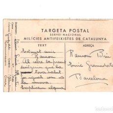 Postales: GUERRA CIVIL – TARGETA POSTAL SERVEI NACIONAL MILICIES ANTIFEIXISTES DE CATALUNYA. Lote 154376494