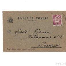 Postales: GUERRA CIVIL – TARGETA POSTAL REPÚBLICA. VALENCIA 1939. Lote 154377698