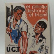 Postales: POSTAL DE LA GUERRA CIVIL EDITADA POR PSU-UGT MILITAR ''EL PILLATJE DESHONRA EL TRIOMF, EVITEU-LO!''. Lote 154536810