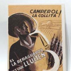 Postales: POSTAL DE LA GUERRA CIVIL EDITADA POR PSU-UGT MILITAR ''CAMPEROL LA COLLITA ES LA RERAGUARDA...''. Lote 154542874
