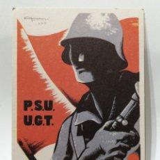 Postales: POSTAL GUERRA CIVIL EDITADA POR PSU-UGT MILITAR ''AVANT!''. Lote 154546826
