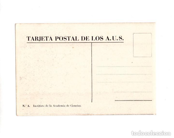 Postales: POSTAL REPUBLICANA, EDITADA POR LOS AMIGOS DE LA UNIÓN SOVIETICA, A.U.S, N.4. ACADEMIA DE CIENCIAS - Foto 2 - 154560958