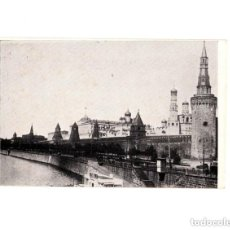 Postales: POSTAL EDITADA POR LOS AMIGOS DE LA UNIÓN SOVIETICA, A.U.S, N.7. EL KREMLIM VISTO DESDE MOSCOVA. Lote 154561050