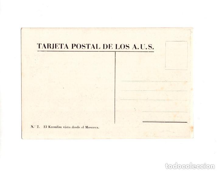 Postales: POSTAL EDITADA POR LOS AMIGOS DE LA UNIÓN SOVIETICA, A.U.S, N.7. EL KREMLIM VISTO DESDE MOSCOVA - Foto 2 - 154561050