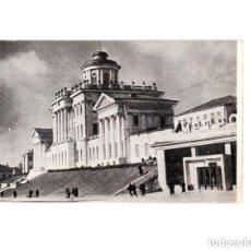 Postales: POSTAL EDITADA POR LOS AMIGOS DE LA UNIÓN SOVIETICA, A.U.S,N.2. ESTACIÓN DE METRO Y BIBLIOTECA LENIN. Lote 154561078