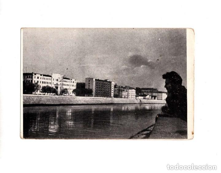 POSTAL REPUBLICANA, EDITADA POR LOS AMIGOS DE LA UNIÓN SOVIETICA, A.U.S, N.10. EL RIO MOSCOVA (Postales - Postales Temáticas - Guerra Civil Española)