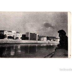 Postales: POSTAL REPUBLICANA, EDITADA POR LOS AMIGOS DE LA UNIÓN SOVIETICA, A.U.S, N.10. EL RIO MOSCOVA. Lote 154561114