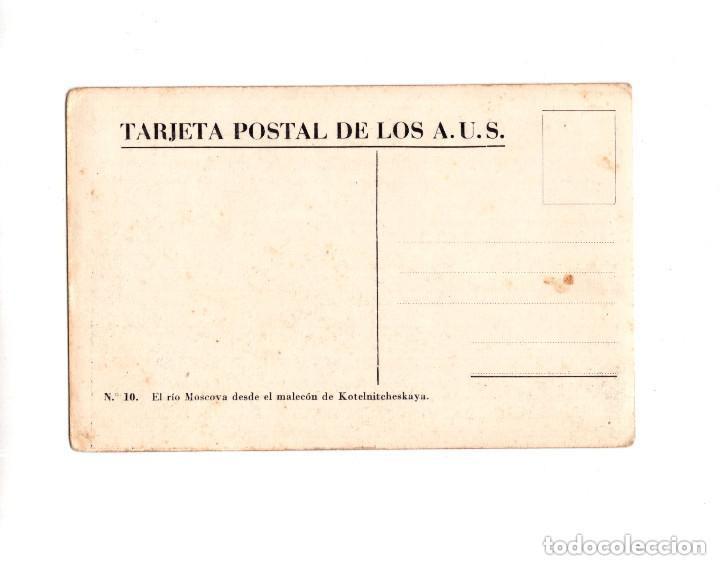 Postales: POSTAL REPUBLICANA, EDITADA POR LOS AMIGOS DE LA UNIÓN SOVIETICA, A.U.S, N.10. EL RIO MOSCOVA - Foto 2 - 154561114