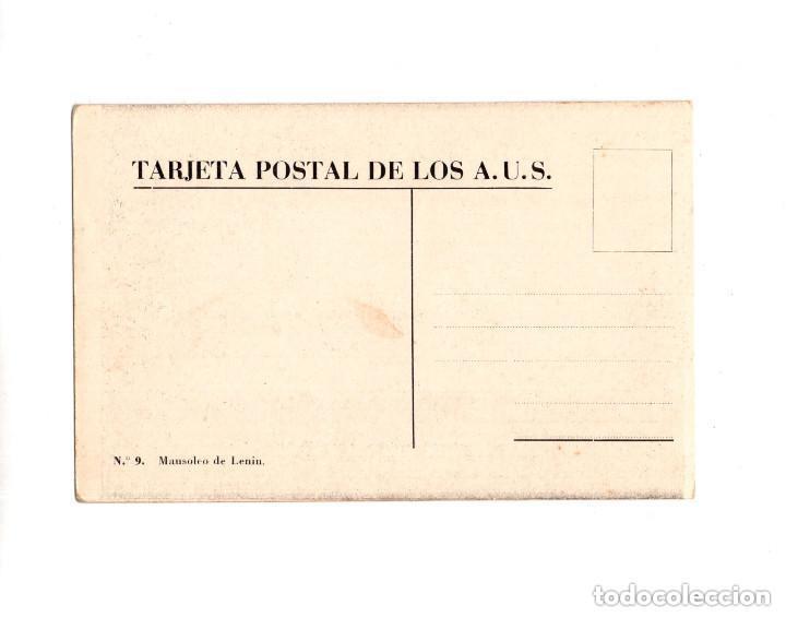 Postales: POSTAL REPUBLICANA, EDITADA POR LOS AMIGOS DE LA UNIÓN SOVIETICA, A.U.S, N.9. MAUSOLEO DE LENIN - Foto 2 - 154561178