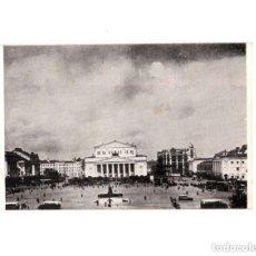 Postales: POSTAL REPUBLICANA, EDITADA POR LOS AMIGOS DE LA UNIÓN SOVIETICA, A.U.S, N.3. PLAZA DE SVERDLOV. Lote 154561222