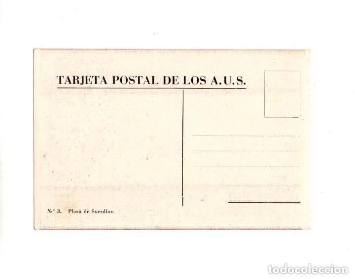 Postales: POSTAL REPUBLICANA, EDITADA POR LOS AMIGOS DE LA UNIÓN SOVIETICA, A.U.S, N.3. PLAZA DE SVERDLOV - Foto 2 - 154561222