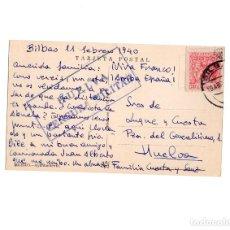 Postales: SAN FERNANDO.(CÁDIZ). LLEGADA A PUERTO. 1938. GUERRA CIVIL. CENSURA GUBERNATIVA VIGO. Lote 155613618