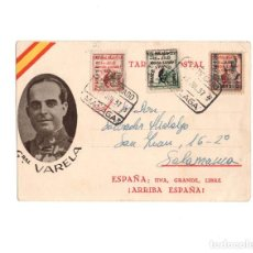 Postales: GUERRA CIVIL. MALAGA 1937.GENERAL VARELA. TEXTO BRUTALIDADES DE LOS ROJOS. Lote 155616342
