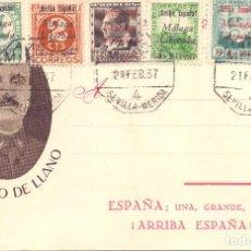 Postales: TARJETA POSTAL PATRIOTICA GENERAL QUEIPO DE LLANO SEVILLA MARZO 1937 GUERRA CIVIL. Lote 155731714