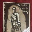 Postales: TARJETA POSTAL DE CAMPAÑA 1937 PLENA GUERRA CIVIL PSOE AGRUPACION SOCIALISTA MADRILEÑA ELCHE MADRID. Lote 156764042