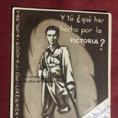 Postcards - TARJETA POSTAL DE CAMPAÑA 1937 PLENA GUERRA CIVIL PSOE AGRUPACION SOCIALISTA MADRILEÑA ELCHE MADRID - 156764042