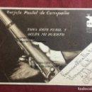Postales: TARJETA POSTAL DE CAMPAÑA 1937 PLENA GUERRA CIVIL PSOE AGRUPACION SOCIALISTA MADRILEÑA ELCHE MADRID. Lote 156765626