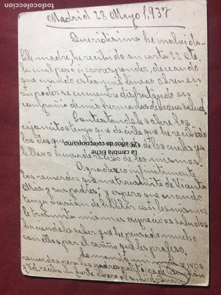 Postales: TARJETA POSTAL DE CAMPAÑA 1937 PLENA GUERRA CIVIL PSOE AGRUPACION SOCIALISTA MADRILEÑA ELCHE MADRID - Foto 2 - 156765626