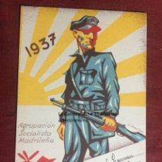 Postales: TARJETA POSTAL DE CAMPAÑA 1937 PLENA GUERRA CIVIL PSOE AGRUPACION SOCIALISTA MADRILEÑA ELCHE MADRID. Lote 156845690