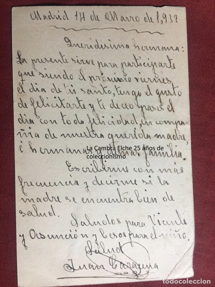 Postales: TARJETA POSTAL DE CAMPAÑA 1937 PLENA GUERRA CIVIL PSOE AGRUPACION SOCIALISTA MADRILEÑA ELCHE MADRID - Foto 2 - 156851322