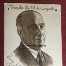 Postcards - TARJETA POSTAL DE CAMPAÑA 1937 PLENA GUERRA CIVIL PSOE AGRUPACION SOCIALISTA MADRILEÑA ELCHE MADRID - 156851850