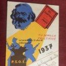 Postales: TARJETA POSTAL DE CAMPAÑA 1937 PLENA GUERRA CIVIL PSOE AGRUPACION SOCIALISTA MADRILEÑA ELCHE MADRID. Lote 156852046