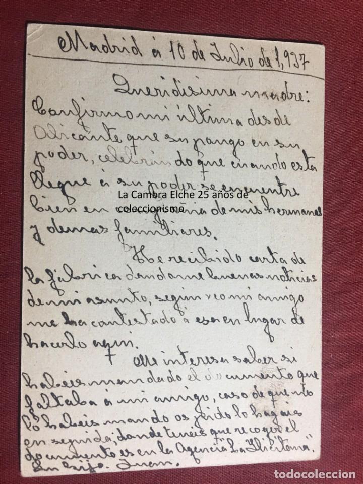 Postales: TARJETA POSTAL DE CAMPAÑA 1937 PLENA GUERRA CIVIL PSOE AGRUPACION SOCIALISTA MADRILEÑA ELCHE MADRID - Foto 2 - 156852490