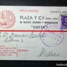 Postales: (JX-190378)TARJETA POSTAL , CENSURA MILITAR VIZCAYA , PLAZA Y CIA , DERECHO , ECONOMÍA Y ... 1938. Lote 156927834