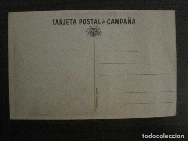 Postales: GUERRA CIVIL-EJERCITO CENTRO ESTADO MAYOR-COMISARIADO DE GUETRA-POSTAL ANTIGUA-VER FOTOS-(58.265) - Foto 5 - 158442266
