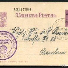 Postales: GUERRA CIVIL, POSTAL, PARTIDO DE UNIÓN REPUBLICANA NACIONAL, 1937, VILCHES, JAÉN. Lote 158471662