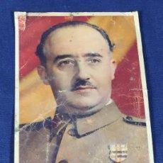 Postcards - POSTAL MILITAR FRANCO COLOR ARRIBA ESPAÑA VER FOTOS NO CIRCULADA NO INSCRITA - 158867198